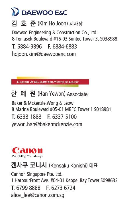 [회원가입]김호준님, 한예원님, 켄사쿠 코니시님 가입을 축하합니다.