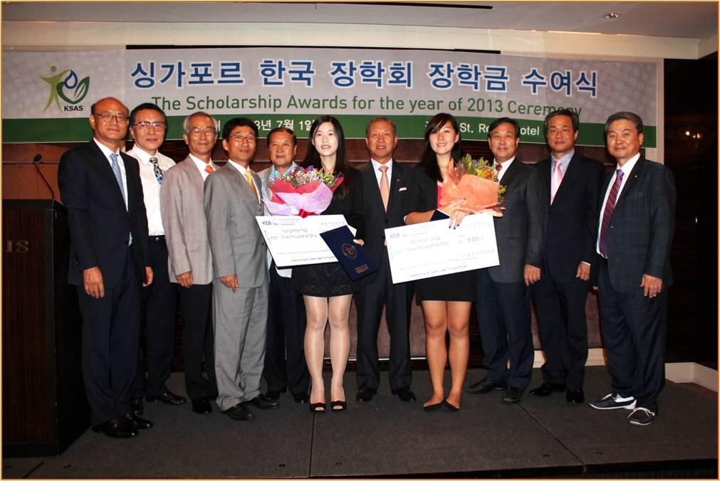 싱가포르 한국 장학회, 장학금 수여 및 기금 전달