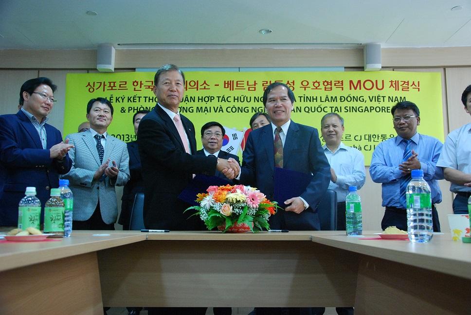 싱가포르 한국상공회의소와 베트남 람동성 인민위원회 우호협력 MOU 체결