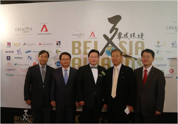 BEI Asia Awards Ceremony & Gala Dinner