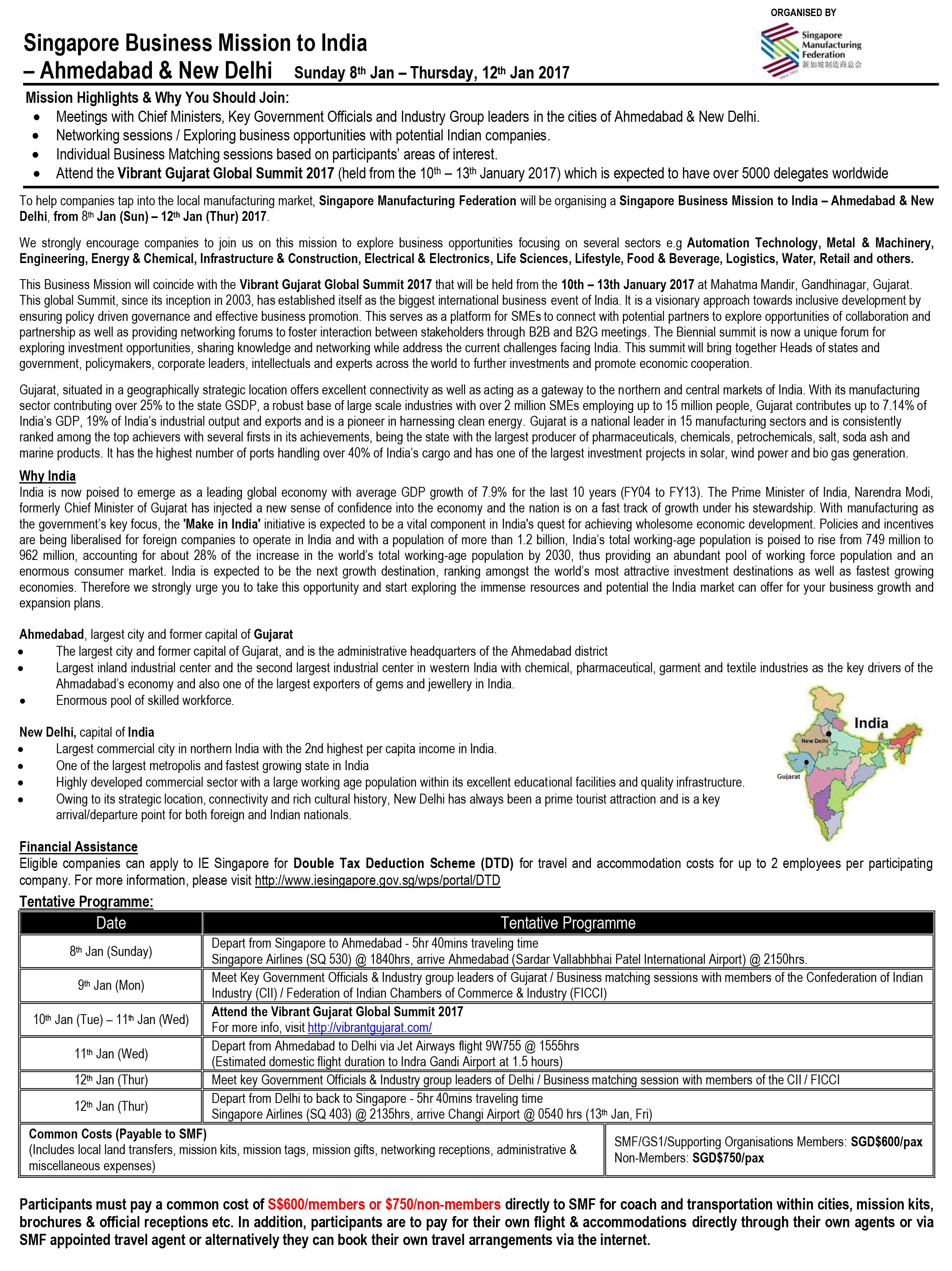 인도기업탐방: Singapore Business Mission to India