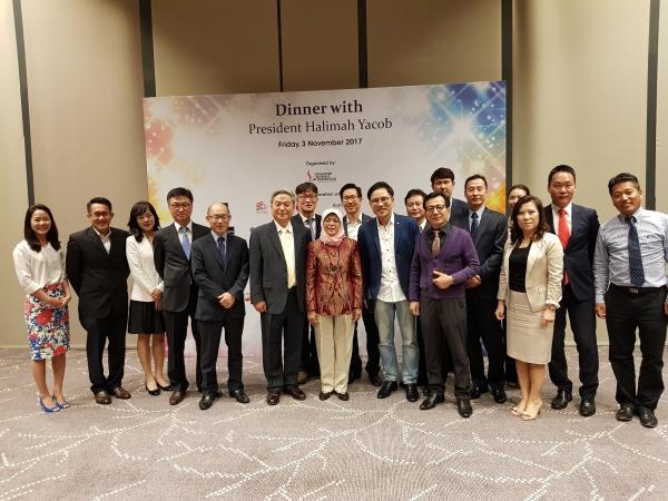 할리마 야콥 싱가포르 대통령과 네트워킹 디너