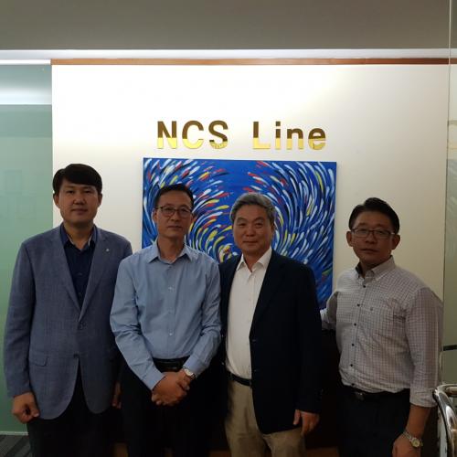 NCS LINE 방문