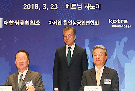 아세안 청년 일자리 협약식-아세안 진출 韓기업, '1사 1청년 일자리 운동' 펼치기로