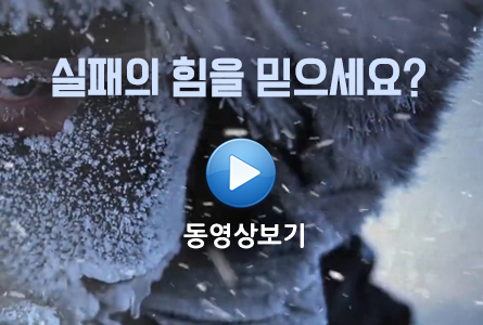 SERICEO 4월 영상