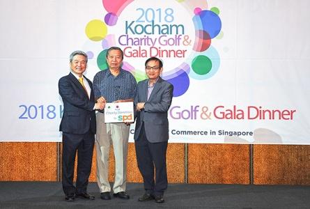 Fantastic 싱가포르 자선행사!!! – 자선골프ㆍ만찬과 상공인의 밤 수익금은 장애인 후원기관 SPD에 전달