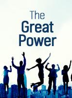 12월 콘텐츠 시청하기 (The Great Power & 공감하는 대화, 리더의 언어)