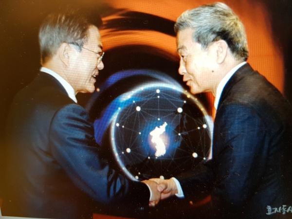 2018 세계한인회장대회에 아시아 한인 총연합회 고문으로 참여