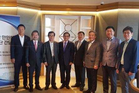 신남방정책의 중심 싱가포르서  '아세안 한인상의 회장단 간담회' 성료