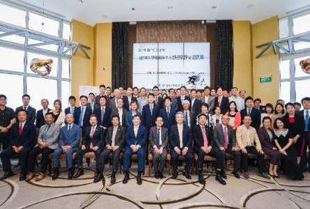 2019년 싱가포르한국상공회의소 신년 강연 및 청년 일자리 협약식 성황리에 개최 (사진 다운로드)