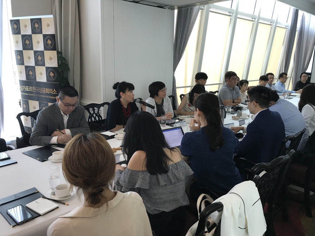 싱가포르 한국상공회의소 싱가포르노동부(MOM)와 간담회 후기- 발표 및 질의응답 내용