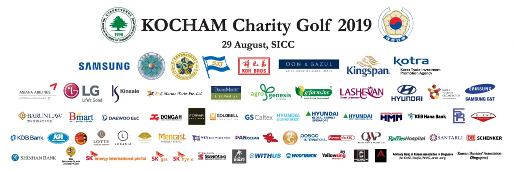 Thank you for the Sponsorship for 12TH KOCHAM Challenge!