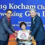 2019 싱가포르 자선골프 및 네트워킹 갈라디너 행사 성황