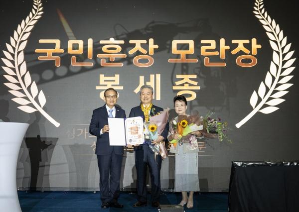 봉세종 싱가포르 한국상공회의소 회장 국민훈장 모란장 전수식