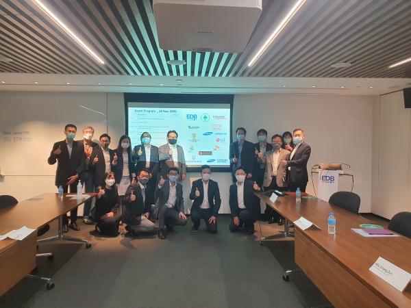 싱가포르 한국상공회의소, 'KOCHAM-ESG-EDB 한-싱 업체간 전략적 협력을 위한 세미나 및 네트워킹 ' 개최