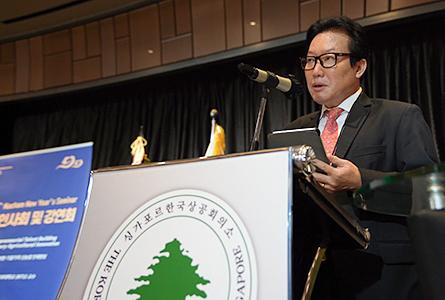 '2021년 싱가포르 한국상공회의소 신년 인사회 및 강연회' 개최
