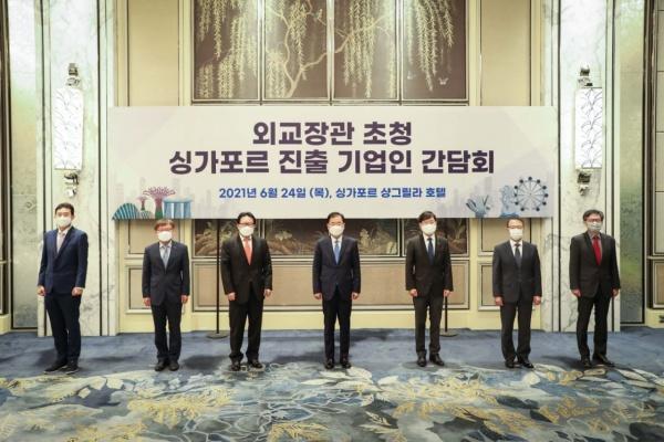 (210624)정의용 외교장관 초청 싱가포르 진출기업인 간담회